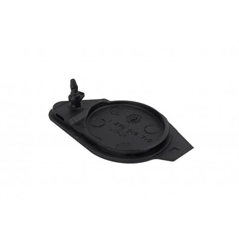 BOSCH FRAME BATTERY PROTECTIVE CAP FOR CHARGING SOCKET