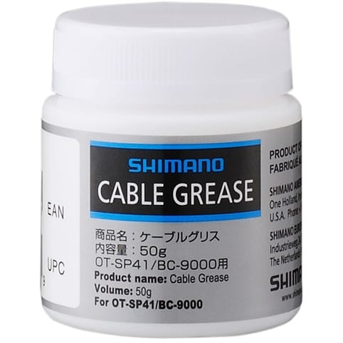SHIMANO SPECIAL GREASE FOR SP41 GEAR OUTER CASING 50 G *